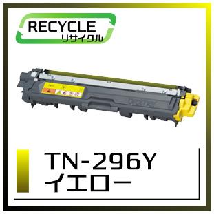 TN-296M(イエロー)