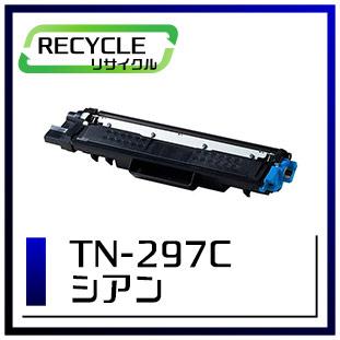 TN-297C(シアン)