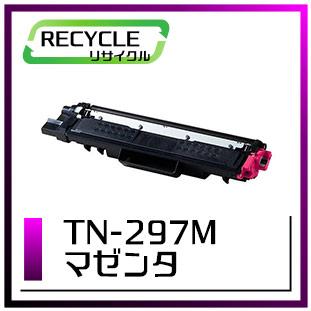 TN-297M(マゼンタ)