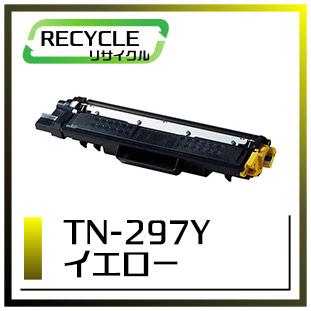 TN-297Y(イエロー)