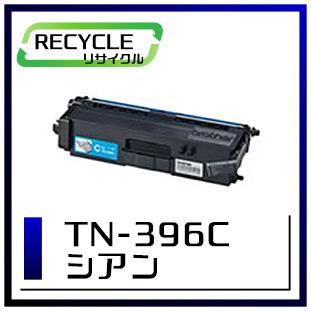 TN-396C(シアン)