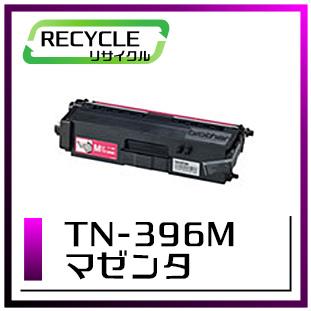 TN-396M(マゼンタ)