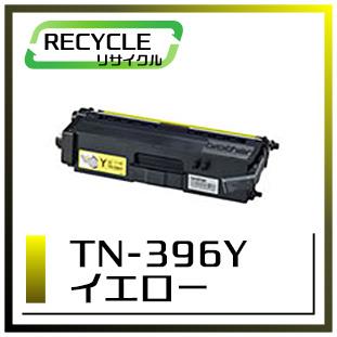 TN-396Y(イエロー)
