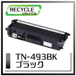 TN-493BK(ブラック)