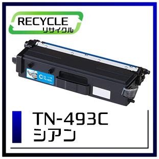 TN-493C(シアン)