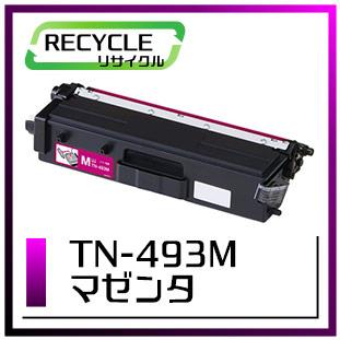 TN-493M(マゼンタ)