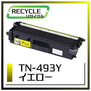 TN-493Y(イエロー)