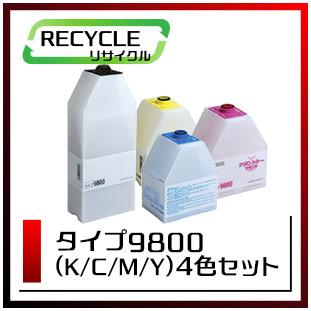 タイプ9800(K/C/M/Y)