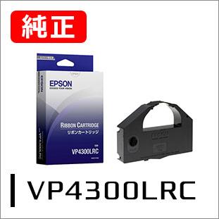 EPSONリボンカートリッジ VP4300LRC