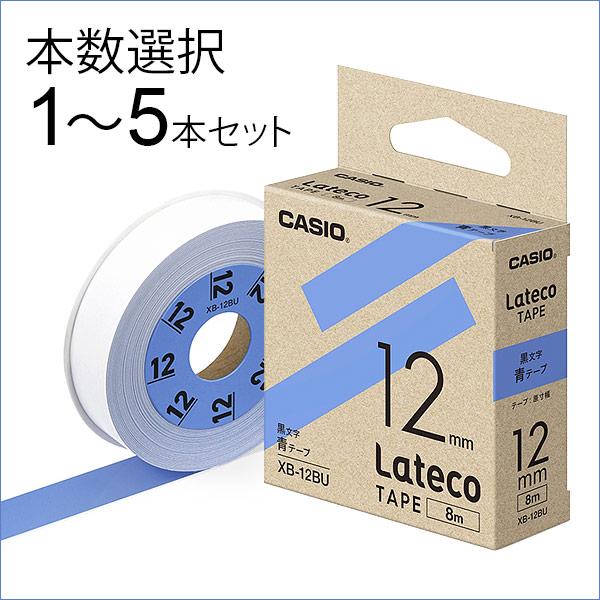 Lateco(ラテコ)詰替テープ 青