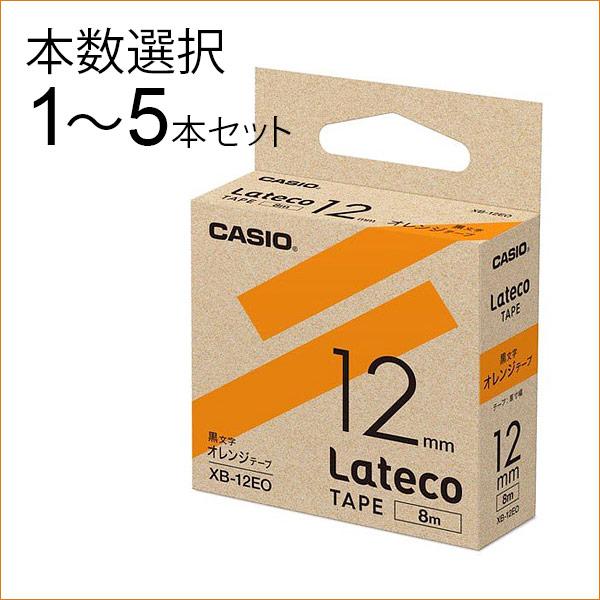 Lateco(ラテコ)詰替テープ オレンジ