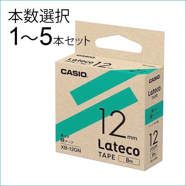 Lateco(ラテコ)詰替テープ 緑