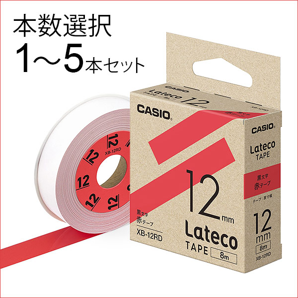 Lateco(ラテコ)詰替テープ 赤