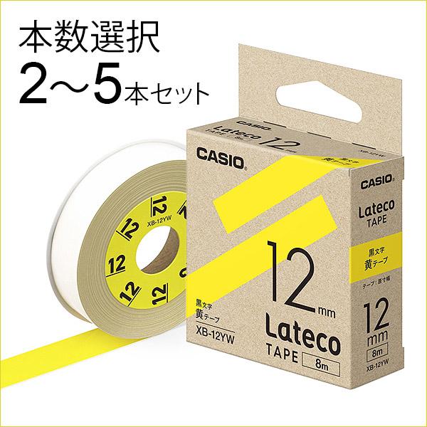 Lateco(ラテコ)詰替テープ 黄
