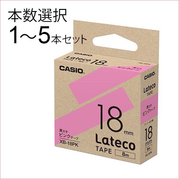 Lateco(ラテコ)詰替テープ ピンク