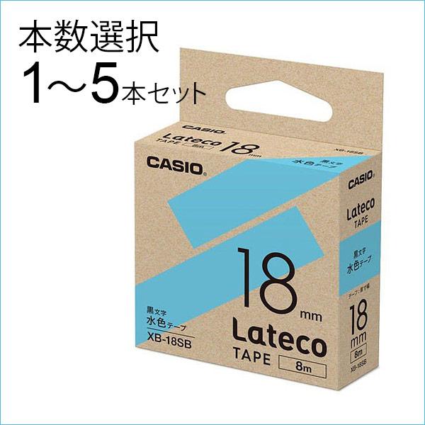 Lateco(ラテコ)詰替テープ 水色