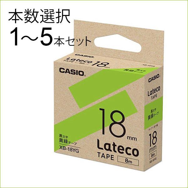 Lateco(ラテコ)詰替テープ 黄緑