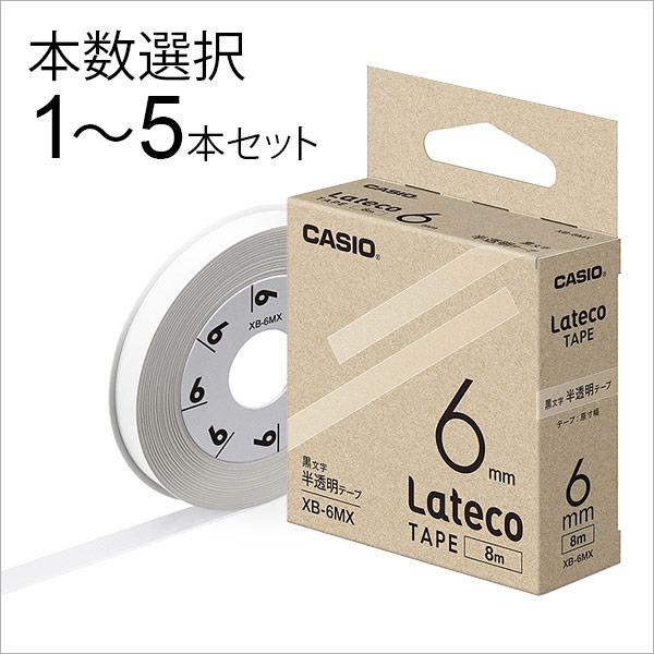 Lateco(ラテコ)詰替テープ 透明