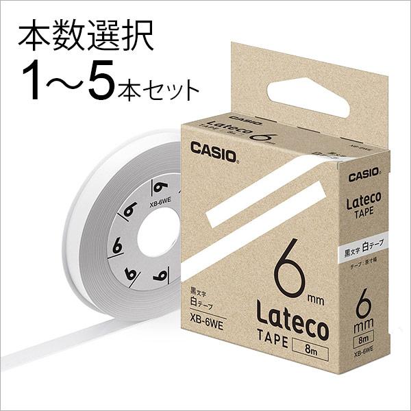 Lateco(ラテコ)詰替テープ 白