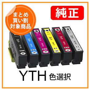 YTH(色選択)ヨット