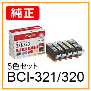 CANON インクタンク BCI-321+320/5MP マルチパック 純正品 <宅配配送商品>