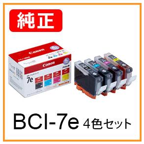 CANON インクタンク BCI-7E/4MP 4色(7K/C/M/Y)マルチパック 純正品 <宅配配送商品>