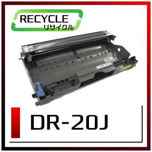 DR-20J