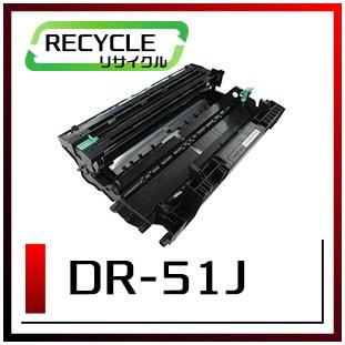DR-51J