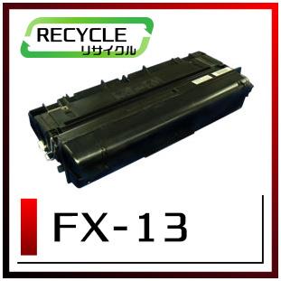 FX-13