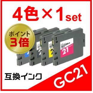 GC21(4色)