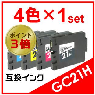 GC21H(4色)