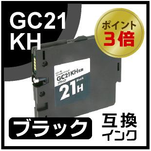 GC21KH(ブラック)