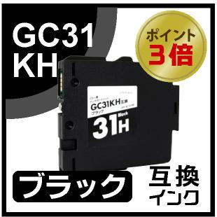 GC31KH(ブラック)
