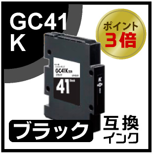 GC41K(ブラック)