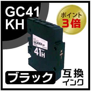 GC41KH(ブラック)