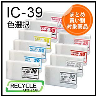 IC-39(色選択)