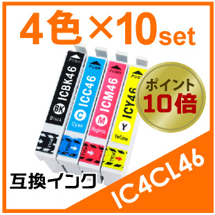 IC4CL46(エプソン互換インク)