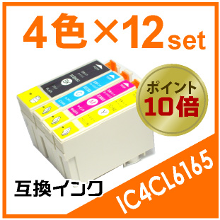 IC4CL6165×12セット