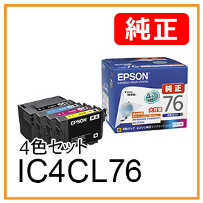 IC4CL76(4色セット)