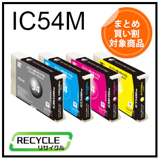IC54M エプソン再生インク