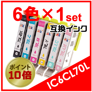 IC6CL70L×1セット