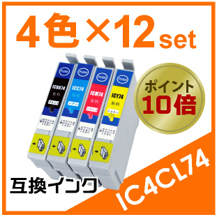 IC4CL74×12セット