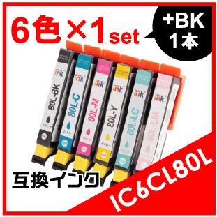 IC6CL80L×1セット(黒インク1本おまけ付き)