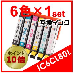 IC6CL80L×1セット