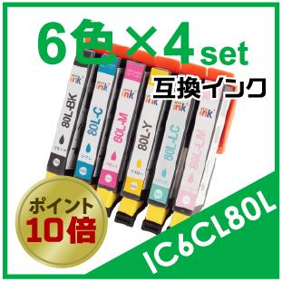 IC6CL80L×4セット