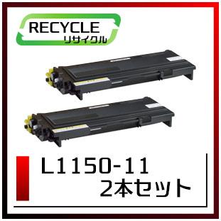 L1150-11(2本セット)
