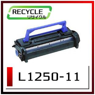 エヌイーシー PR-L1250-11 トナーカートリッジ 即納再生品 <宅配便配送商品>