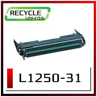エヌイーシー PR-L1250-31 ドラムカートリッジ 即納再生品 <宅配便配送商品>