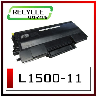 エヌイーシー PR-L1500-11 トナーカートリッジ 即納再生品 <宅配配送商品>