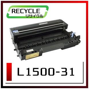 エヌイーシー PR-L1500-31 ドラムカートリッジ 即納再生品 <宅配配送商品>